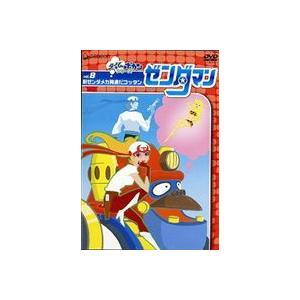ゼンダマン Vol.8 [DVD]|starclub