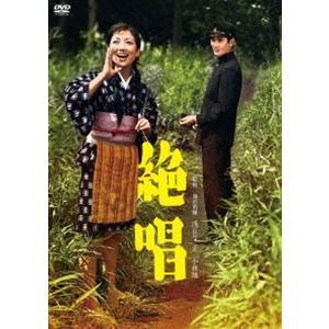 小林旭 デビュー65周年記念 日活DVDシリーズ 絶唱 初DVD化 特選10作品(HDリマスター) [DVD]|starclub