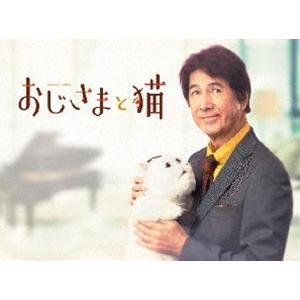 おじさまと猫 DVD-BOX [DVD]|starclub