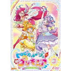 トロピカル〜ジュ!プリキュア vol.3 [DVD]|starclub
