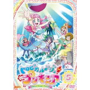 トロピカル〜ジュ!プリキュア vol.5 [DVD]|starclub