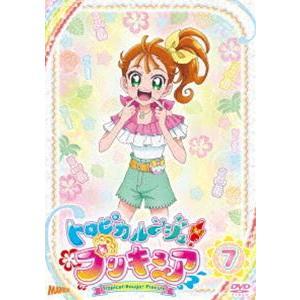 トロピカル〜ジュ!プリキュア vol.7 [DVD]|starclub