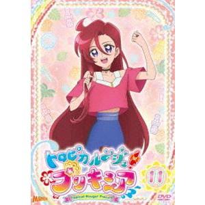 トロピカル〜ジュ!プリキュア vol.11 [DVD]|starclub