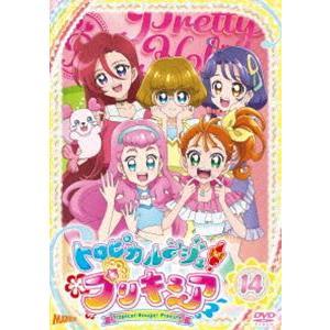 トロピカル〜ジュ!プリキュア vol.14 [DVD]|starclub