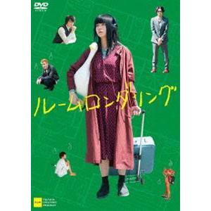 ルームロンダリング [DVD]|starclub