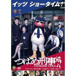 つばめ刑事 1巻 [DVD] starclub