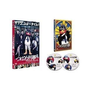 つばめ刑事 DVD-BOX [DVD]|starclub