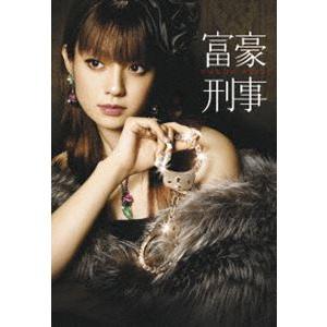 富豪刑事 DVD-BOX [DVD]|starclub