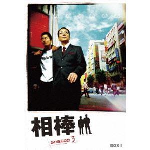 相棒 season3 DVD-BOX I [DVD] starclub