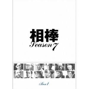相棒 season7 DVD-BOX I [DVD]|starclub