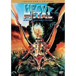 種別:DVD ドン・フランクス ジェラルド・ポタートン 解説:アメリカのアダルト・コミック誌『HEA...