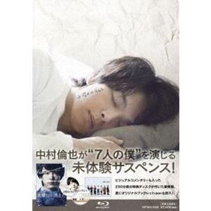 水曜日が消えた 豪華盤 [Blu-ray] starclub