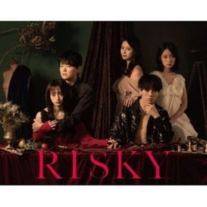 RISKY (初回仕様) [Blu-ray]|starclub