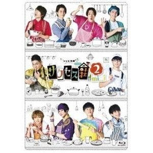 テレビ演劇 サクセス荘2 mini [Blu-ray]|starclub