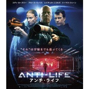 アンチ・ライフ Blu-ray&DVDコンボ [Blu-ray]|starclub