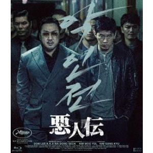 悪人伝 [Blu-ray]|starclub