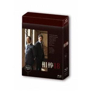 相棒 season18 Blu-ray BOX [Blu-ray] starclub