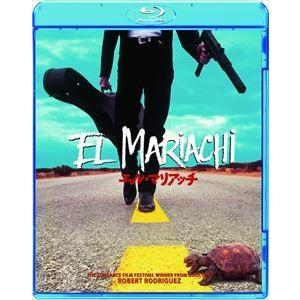エル・マリアッチ [Blu-ray]|starclub