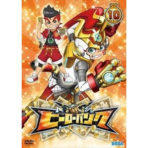 ヒーローバンク 第10巻 [DVD] starclub