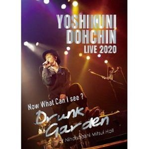 "堂珍嘉邦 LIVE 2020 ""Now What Can I see?〜Drunk Garden〜""at Nihonbashi Mitsui Hall [DVD]
