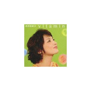 西村由紀江 / ビタミン(通常盤) [CD] starclub