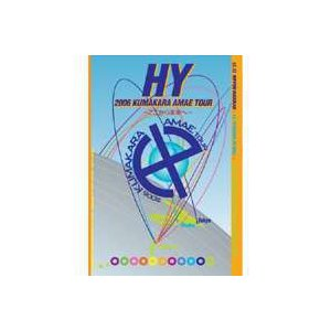 HY 2006 KUMAKARA AMAE TOUR〜ここから未来へ〜 [DVD]|starclub
