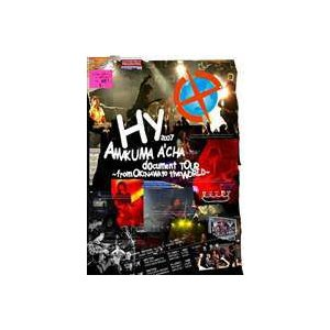 HY/HY 2007 AMAKUMA A'CHA document TOUR〜from OKINAWA to the WORLD〜 [DVD]|starclub