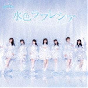 SAY-LA / タイトル未定(B-type) [CD] starclub