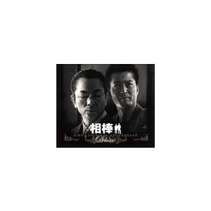 池頼広(音楽) / 相棒 オリジナル・サウンドトラック デラックス [CD] starclub