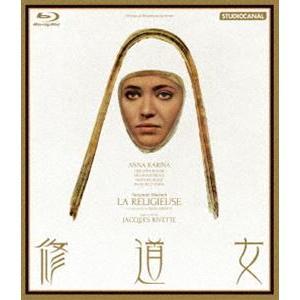 修道女 [Blu-ray]|starclub