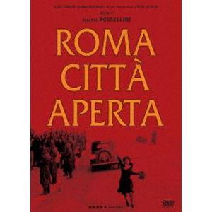 無防備都市 HDマスター [DVD]|starclub
