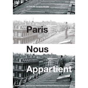 パリはわれらのもの HDマスター ジャック・リヴェット [DVD]|starclub