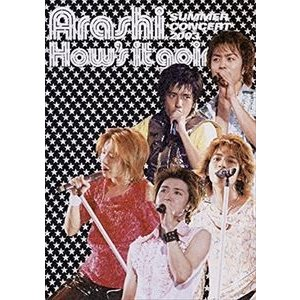 嵐/How's it going? SUMMER CONCERT 2003 [DVD]|starclub