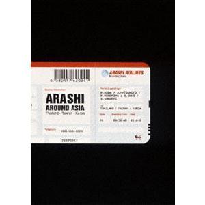 嵐/ARASHI AROUND ASIA【通常盤】 [DVD] starclub