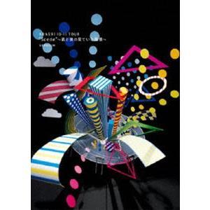 """嵐/ARASHI 10-11TOUR""""Scene""""〜君と僕の見ている風景〜 STADIUM(通常版) [DVD] starclub"""