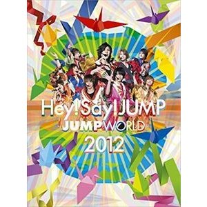Hey! Say! JUMP/JUMP WORLD 2012 [DVD] starclub