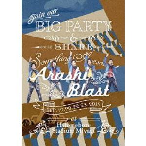 嵐/ARASHI BLAST in Miyagi [DVD] starclub