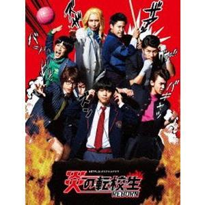 炎の転校生REBORN [DVD]|starclub