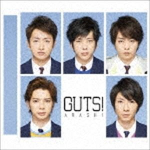 嵐 / GUTS!(通常盤) [CD]|starclub