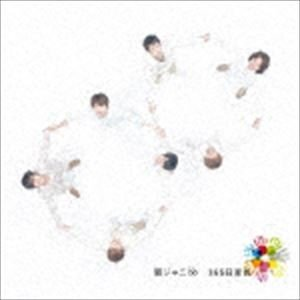 関ジャニ∞[エイト] / 365日家族 [CD]