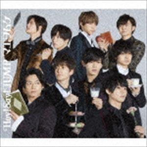 Hey! Say! JUMP / マエヲムケ(通常盤) [CD] starclub