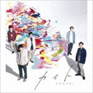 嵐 / カイト(通常盤) [CD]|starclub
