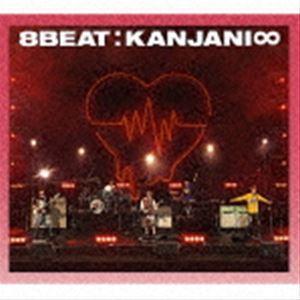 関ジャニ∞ / 8BEAT(初回限定-Road to Re:LIVE-盤/CD+DVD) [CD]|starclub