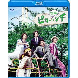 映画 ピカ☆★☆ンチ LIFE IS HARD たぶん HAPPY(Blu-ray 通常版) [Blu-ray] starclub