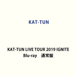 KAT-TUN LIVE TOUR 2019 IGNITE(通常盤) [Blu-ray] starclub