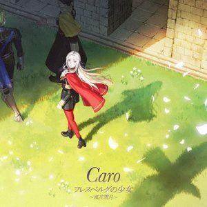 Caro / フレスベルグの少女〜風花雪月〜(初回限定盤/CD+DVD) [CD]|starclub