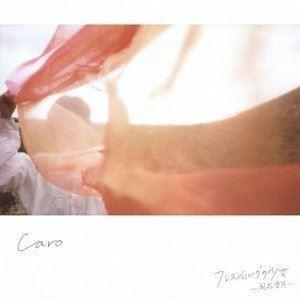 Caro / フレスベルグの少女〜風花雪月〜(通常盤) [CD]|starclub