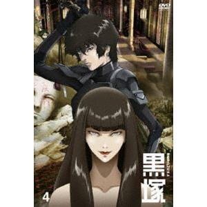 黒塚-KUROZUKA- Vol.4 [DVD] starclub