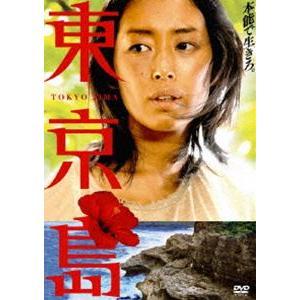 東京島 [DVD]|starclub