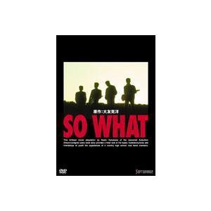 SO WHAT [DVD]|starclub